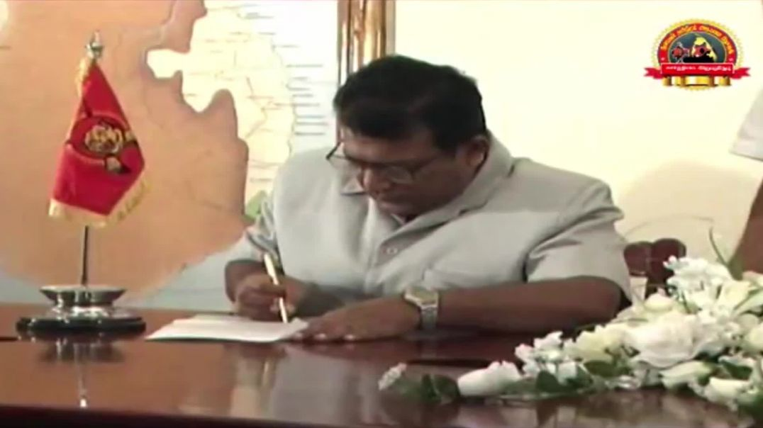 தலைமகனே - Thalai Magane Em (Version 1)