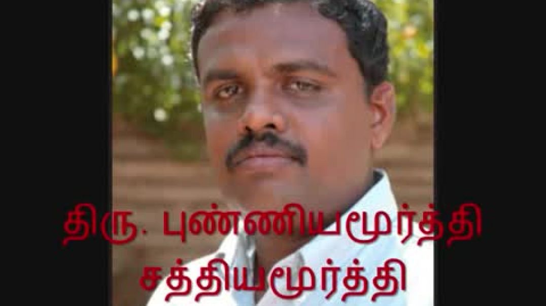 Thirukkural Tribute to Tamil Journalist Puniyamoorthy Sathiyamoothy (Oct 30, 1972 - Feb 12, 2009)