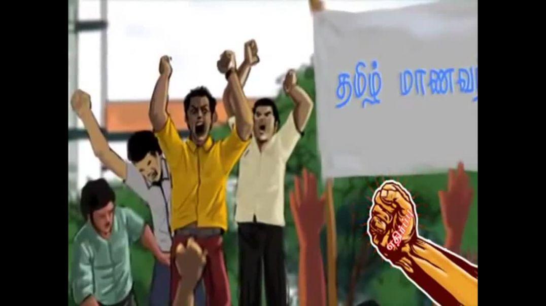 History of Tamil Eelam  - தமிழீழம்