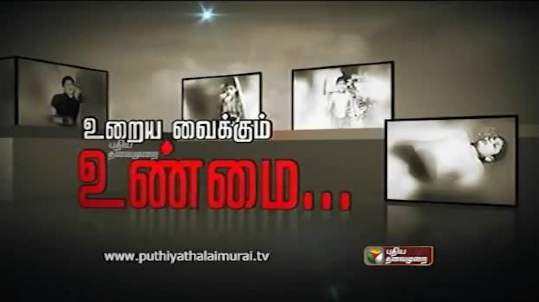 SriLanka War Crimes Exclusive Documentray