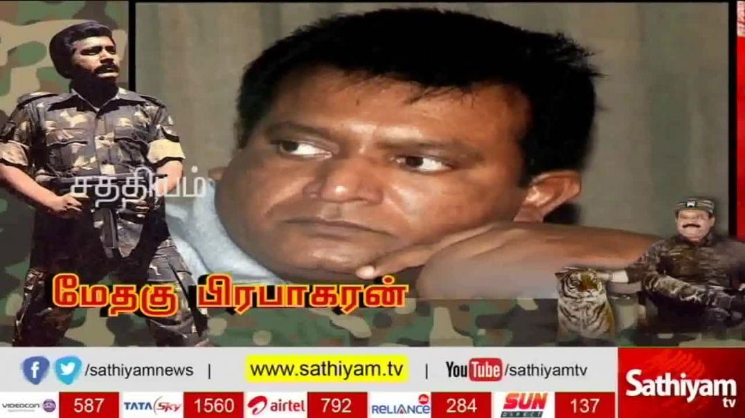 இவர் யார்  மேதகு வேலுப்பிள்ளை பிரபாகரன்  Ivar Yaar  Velupillai Prabhakaran  Prabhakaran LTTE