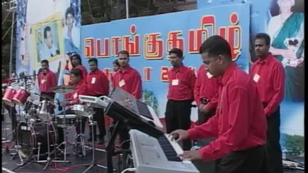 Pongu Tamil - Canada