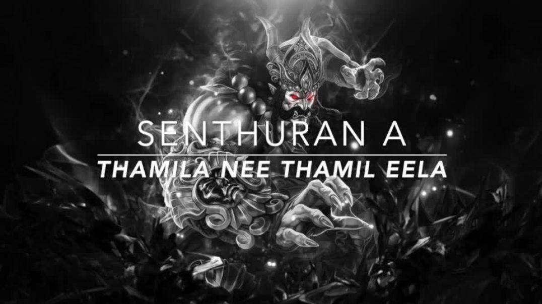Thamila Nee Thamil Eela