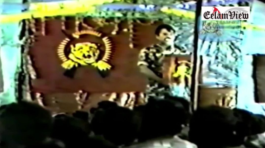 Leader V Prabakaran's Maaveerar day speech 1989 Part 1