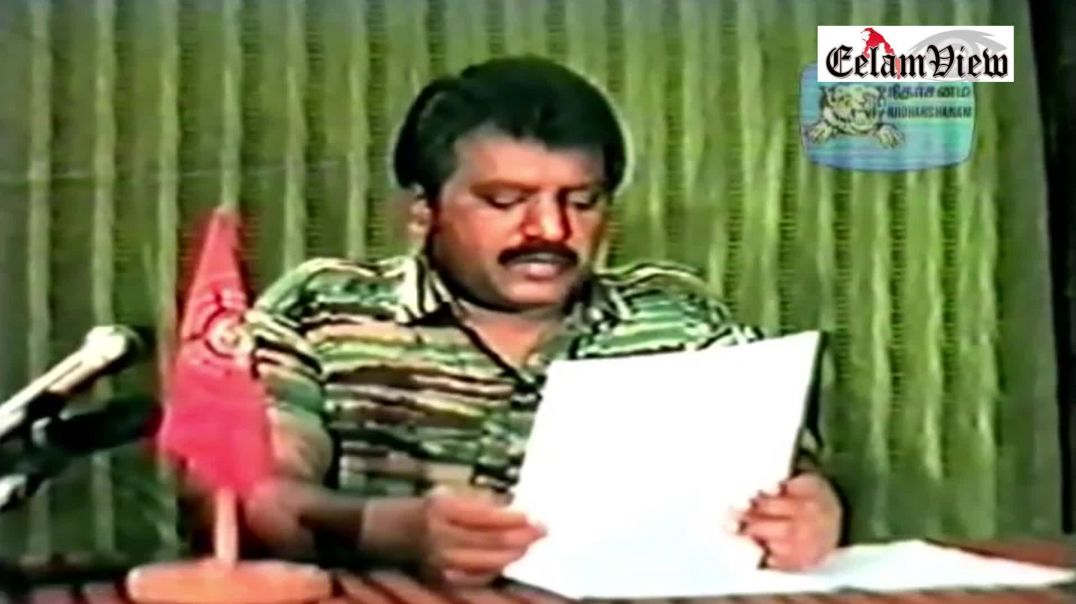 Leader V Prabakaran's Maaveerar day speech 1993
