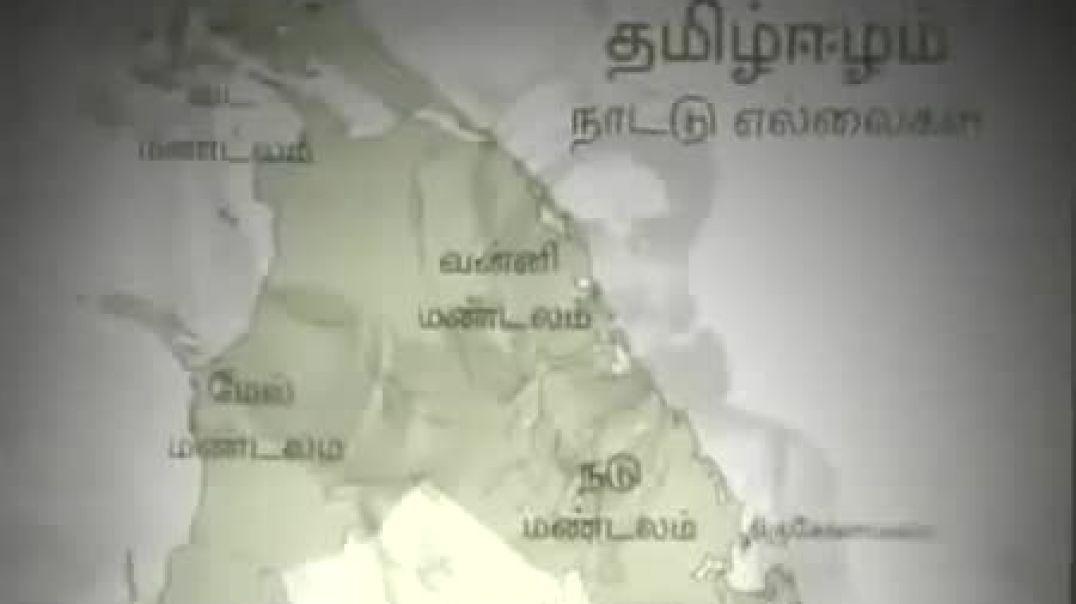தமிழீழம் -Tamils History in Eelam