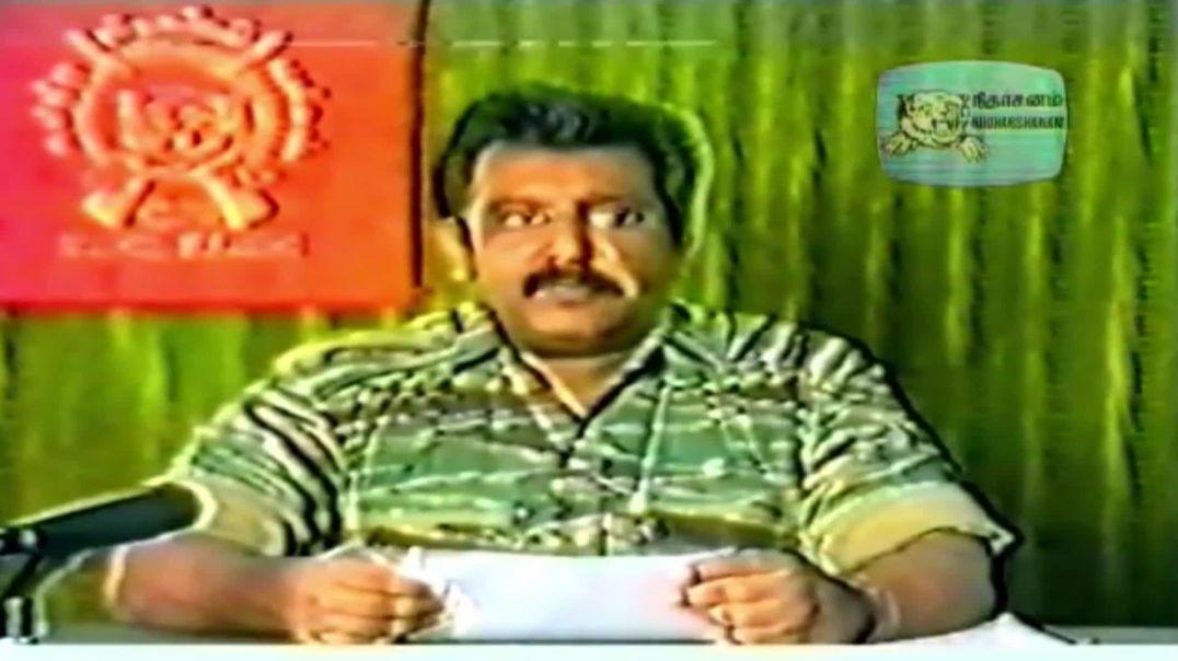 Leader V Prabakaran's Maaveerar day speech 1990