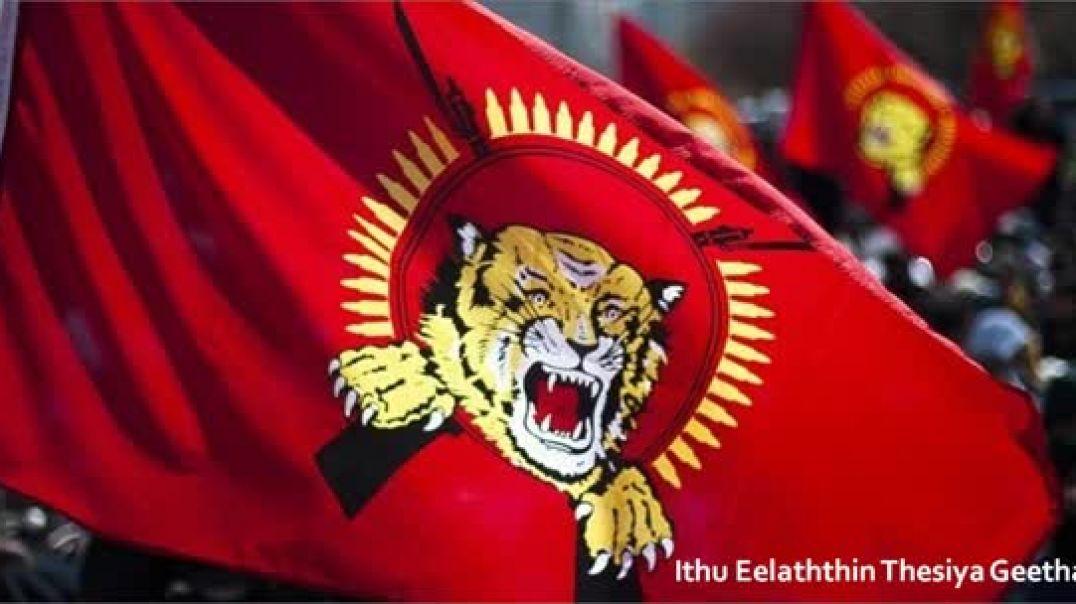Ithu Eelathin Thesiya Geetham | Eelam
