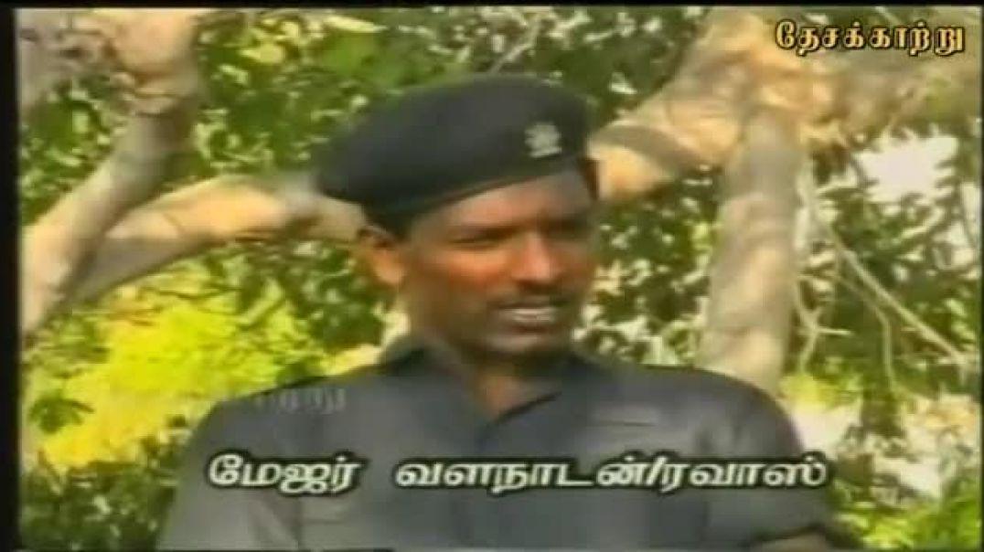 Vidiyum Neram - விடியும் நேரம்