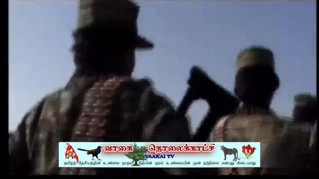 எம் சோதியா படையணி வீரத்தை - தமிழீழப் பாடல்