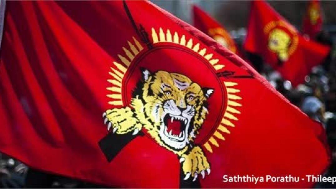 Sathiya Porathu | Eelam