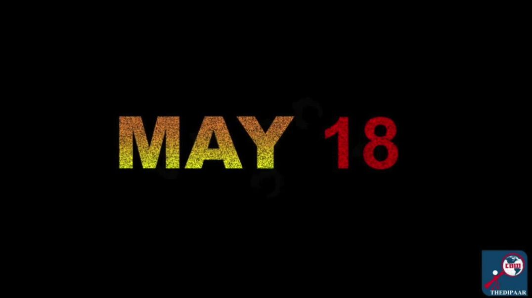 My Tamil Eelam - May 18th