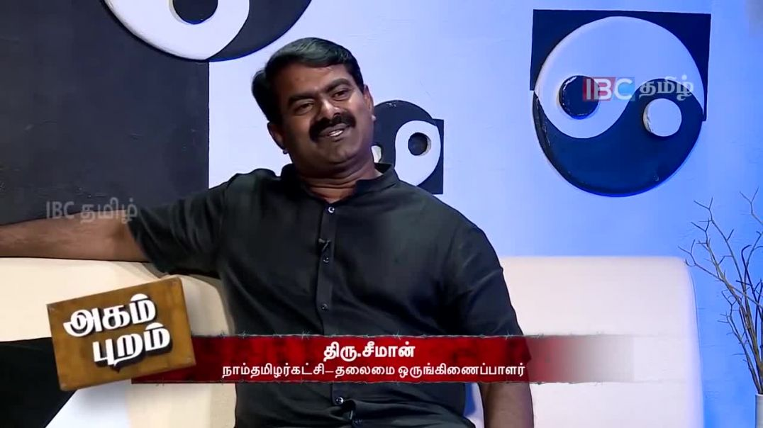 My days with Prabhakaran - Seeman