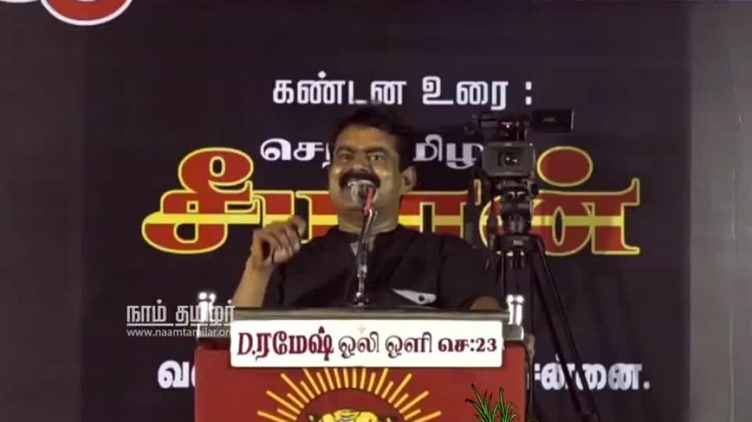 Eelam TV - Eelam Videos, Tamil Eelam Videos, LTTE Songs