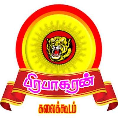 Prabhakaran Kalaikkoodam