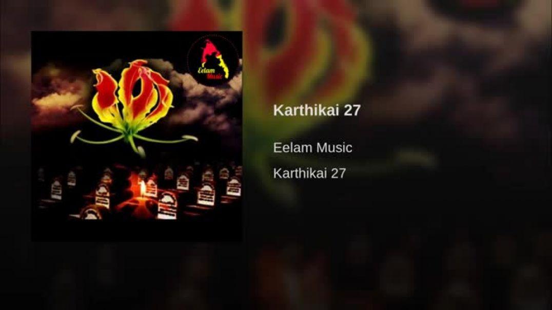 Karthikai 27