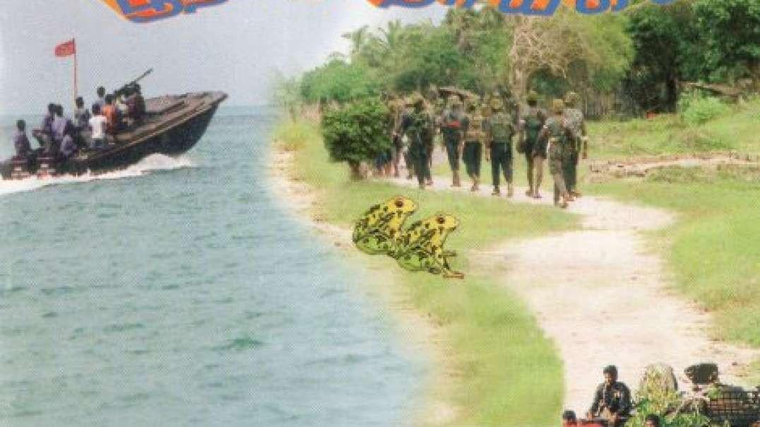 சங்கு முழங்கடா தமிழா - Sangu Muzhangada