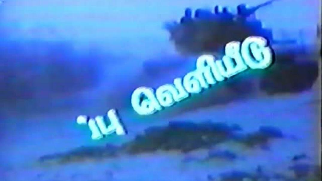 ஓயாத அலைகள் - ஜூலை 1996 - Unceasing Waves 1996