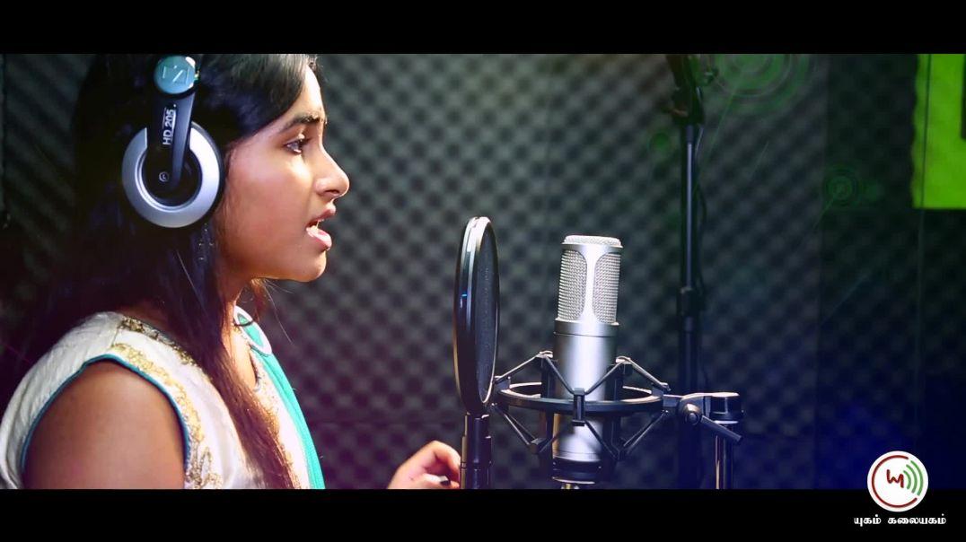 தர்மம் ஓரு நாள் - இசைப்பிரியன் - Tharmam Oru Naal - Isai Priyan