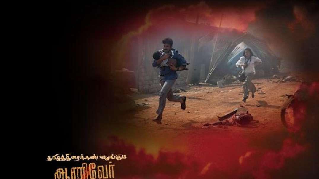 Aanivaer 2006 Full Movie - Nandha - Madhumitha - Neelima Rani - The Phoenix Tamil Eelam 720p HD
