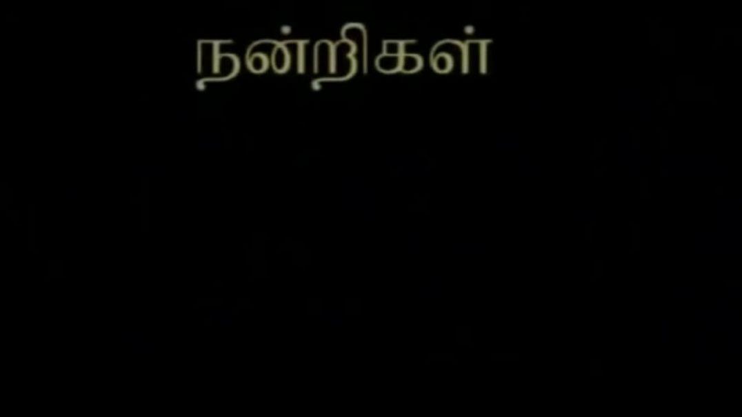 அம்மா நலமா ஈழம் திரைப்படம்