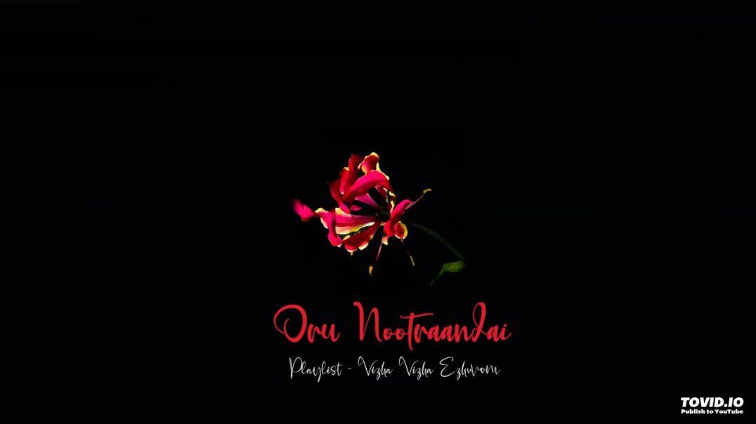 Oru Nootraandai | ஒரு நூற்றாண்டை | Eelam Song