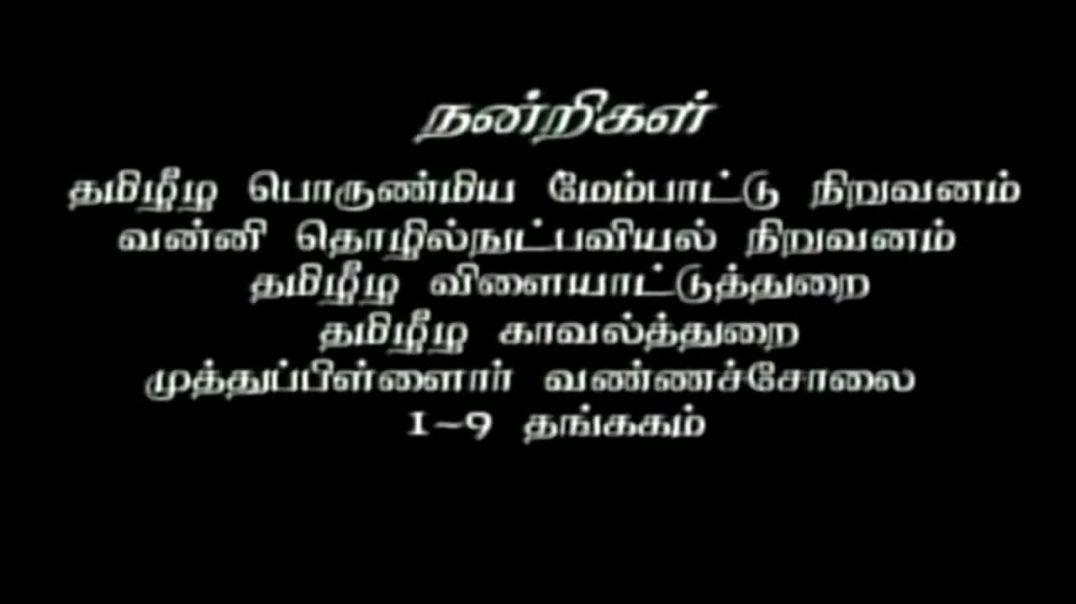 குருதிச்சின்னங்கள் குறும்படம் - Kurithi Chinnankal Short Film