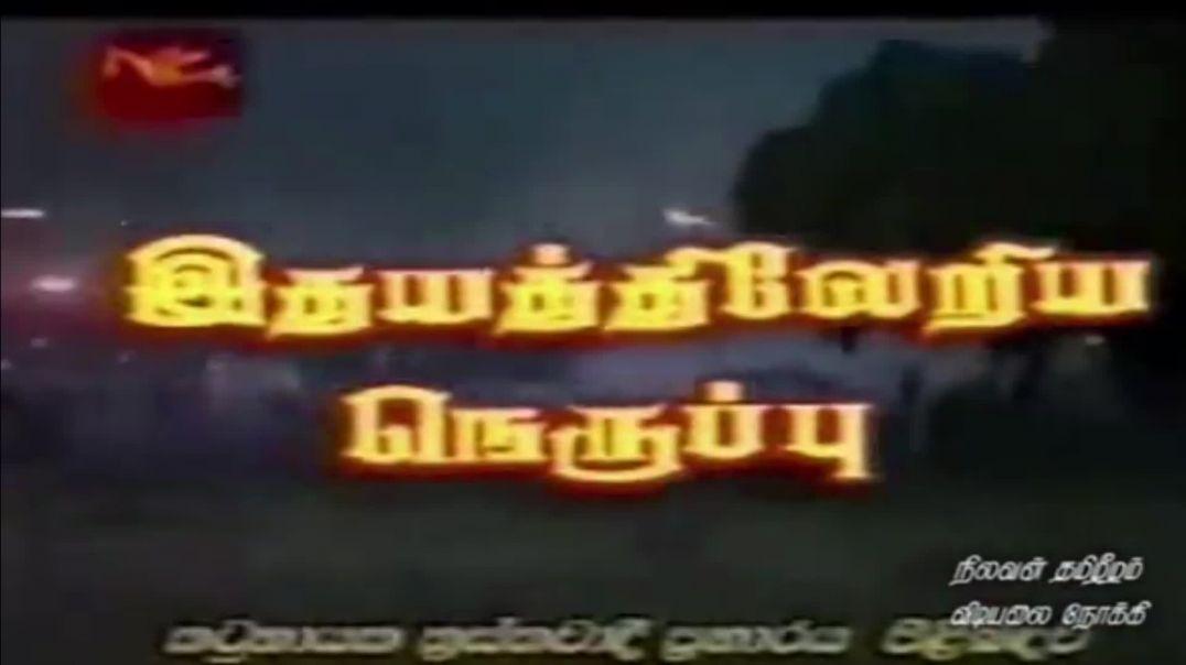 கட்டுநாயக்கா விமானப் படைத்தளத் தாக்குதல் ஜூலை 24, 2001