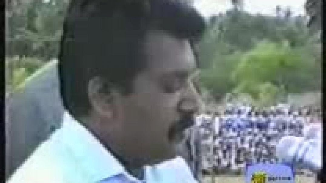 சுதுமலை பிரகடனம் - Suthumalai Leader Pirabakaran Speech