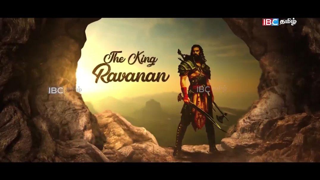 இராவணன் பற்றி நீங்கள் அறியாத உண்மைகள் - Ravanan History in Tamil