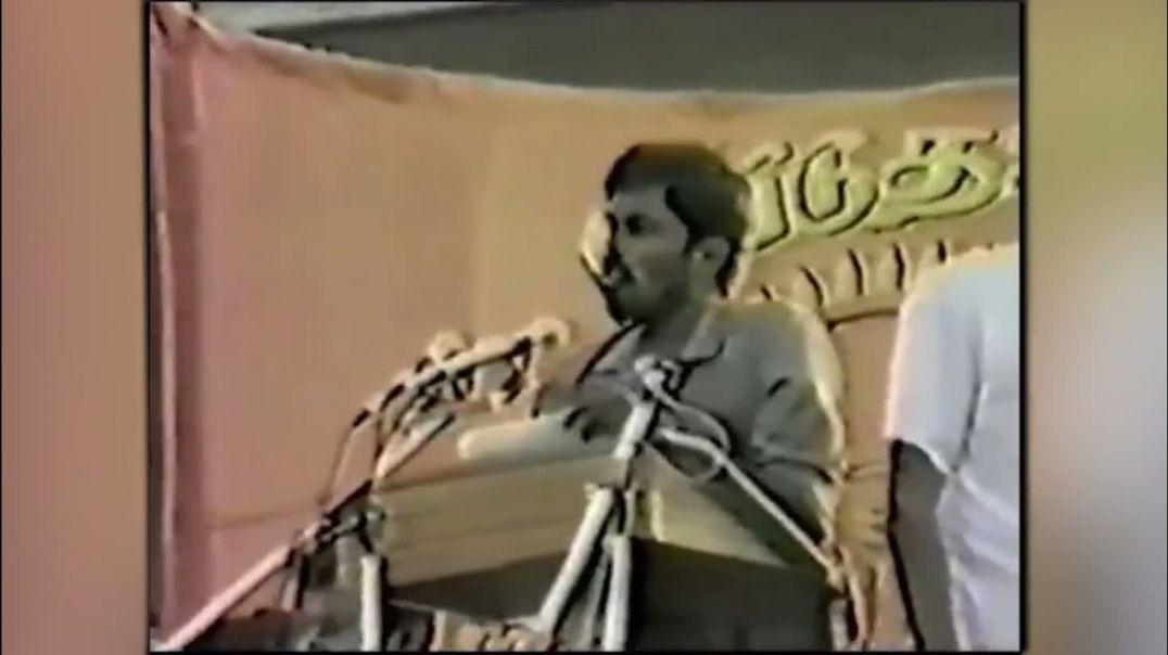 சுதுமலை பிரகடனம் - Suthumalai Leaders Speech