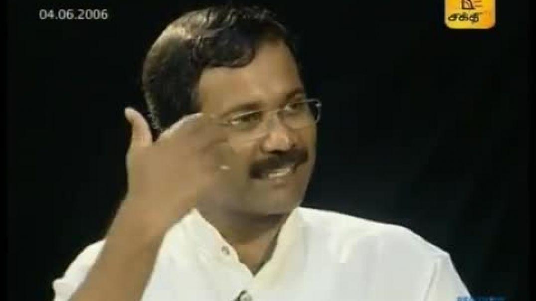 S.P. Tamilselvan Interview with Shakthi TV - தமிழ்ச்செல்வனுடனான கலந்துரையாடல்