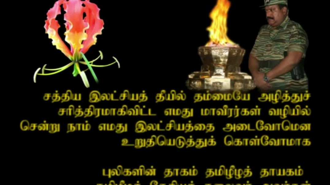 Kallaraikal Viddai Thirakkum - கல்லறைகள் விடை திறக்கும்
