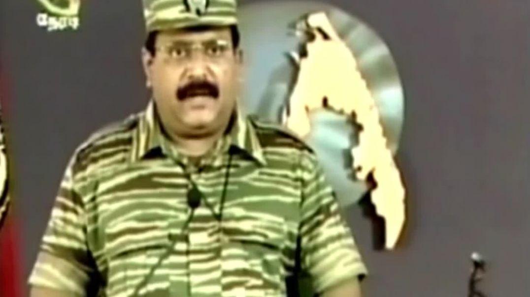 தமிழீழ தேசியத் தலைவரின் மாவீரர் நாள் உரை 2005 பாகம்- 02