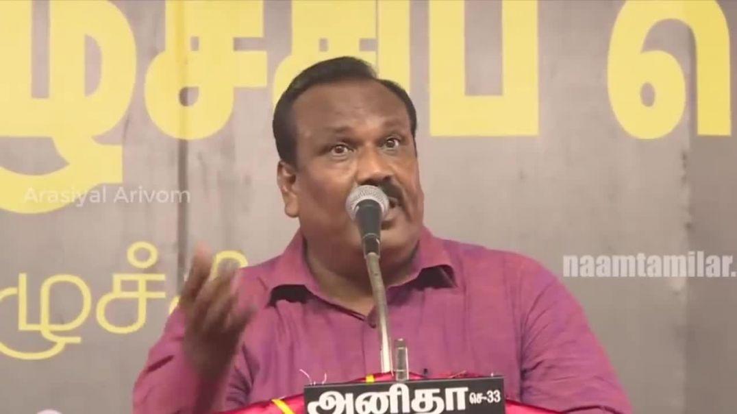 சாகுல் ஹமீதின் சிறப்பான பேச்சு - Sahul Hameed Speech
