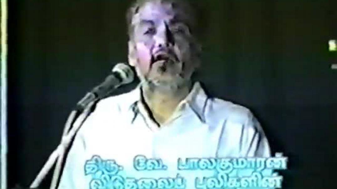 ஒளிவீச்சு 1999 - Oilveechu 1999