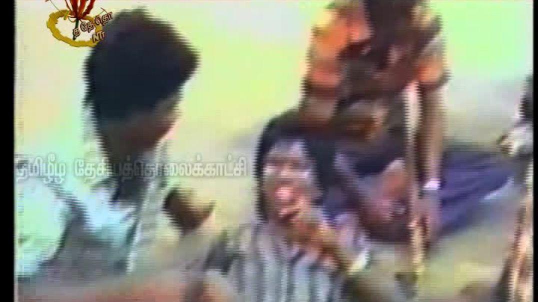 மூச்சிழுக்கும் நேரமெல்லாம் - திலீபன் - Moochizhukkum - Thileepan
