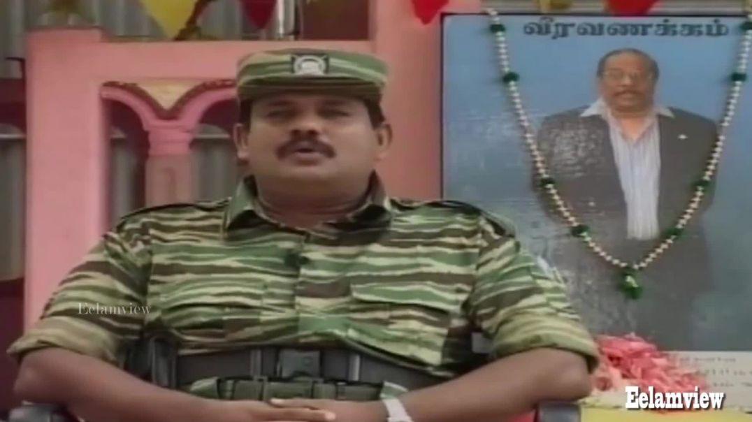 தேசத்தின் குரல் அன்ரன் பாலசிங்கம் பாகம்  5