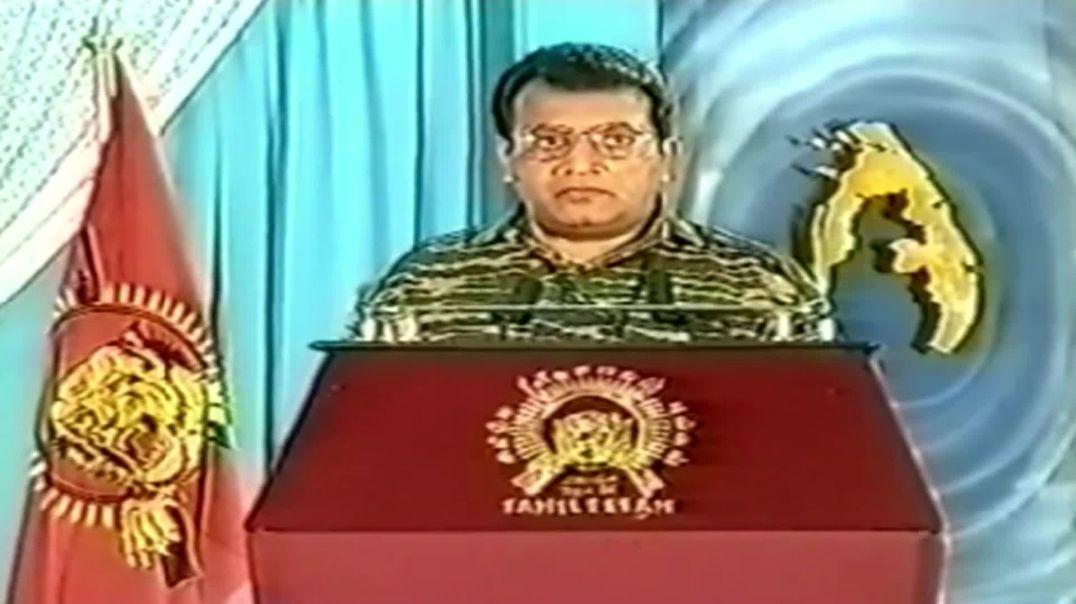 தமிழீழ தேசியத் தலைவரின் மாவீரர் நாள் உரை 1998