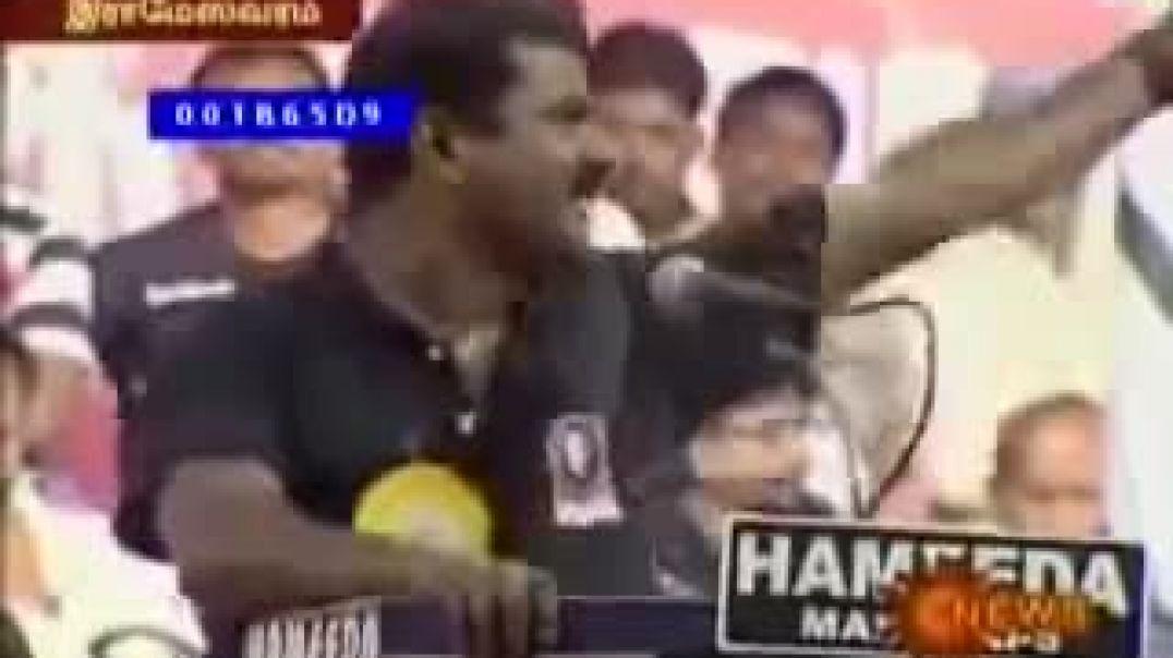 சீமானின் வாழ்கையை மாற்றிய மேடை - Seeman speech in Rameswaram 2008