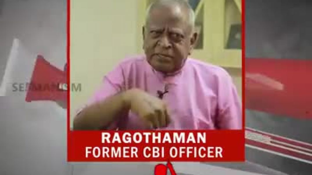 CBI officer about Tamil National Leader Prabhakaran