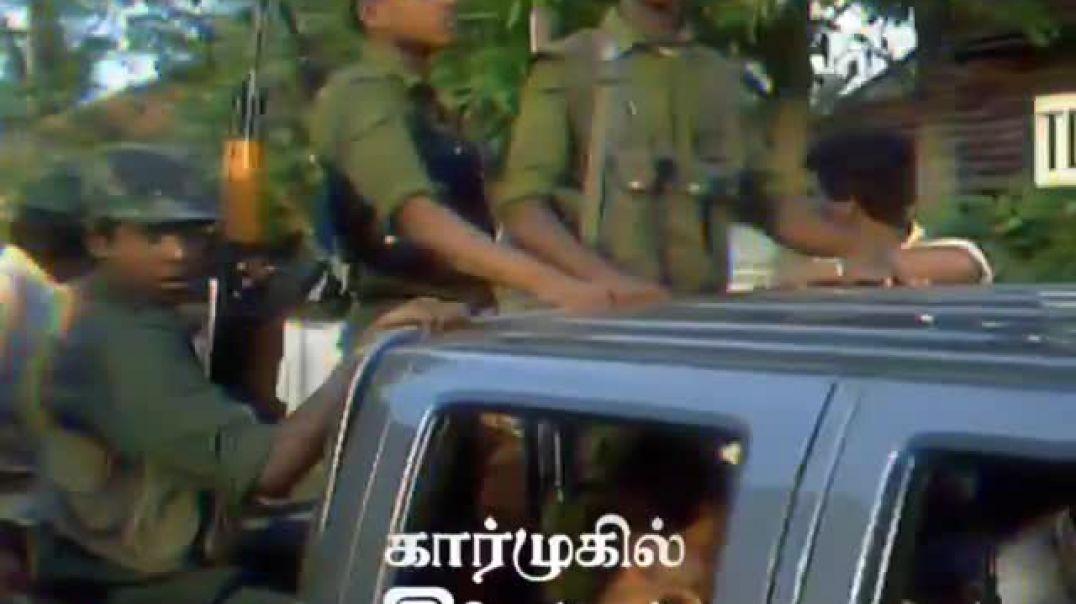 The Last Tamil King