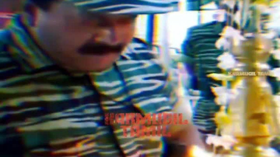 தேசிய தலைவர் பிரபாகரன் mass video song