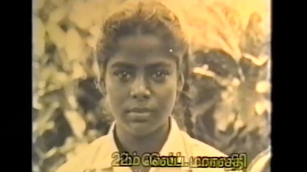Second Lieutenant Malathi Song - 2ம் லெப்டினன்ட் மாலதி நினைவு பாடல்