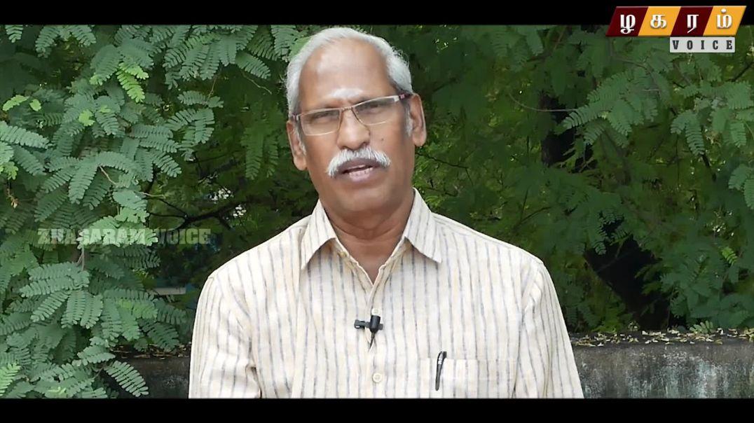 """""""ராஜபக்சேக்களுக்கு விடுதலை புலிகள் மீதான பயம் இன்னும் போகவில்லை !! Ayyanathan"""