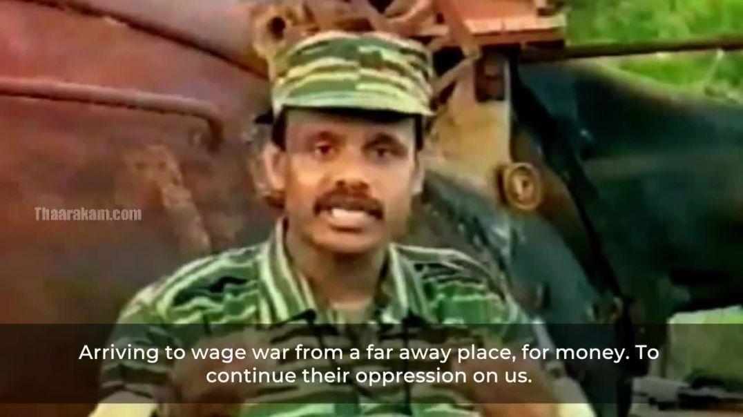 Brigadier Balraj Speech with Subtitles
