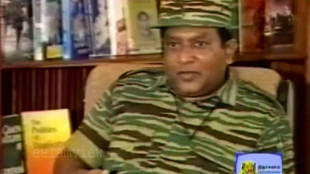தலைவர் பிரபாகரன் விடுதலைத் தீப்பொறி பாகம் – 5