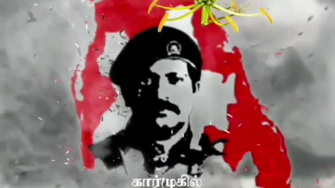 Tamil Revolutionary and Freedom Figther