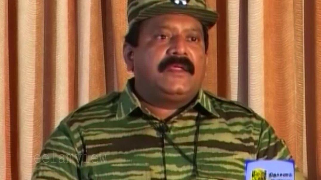 தலைவர் பிரபாகரன் விடுதலைத் தீப்பொறி பாகம்-6