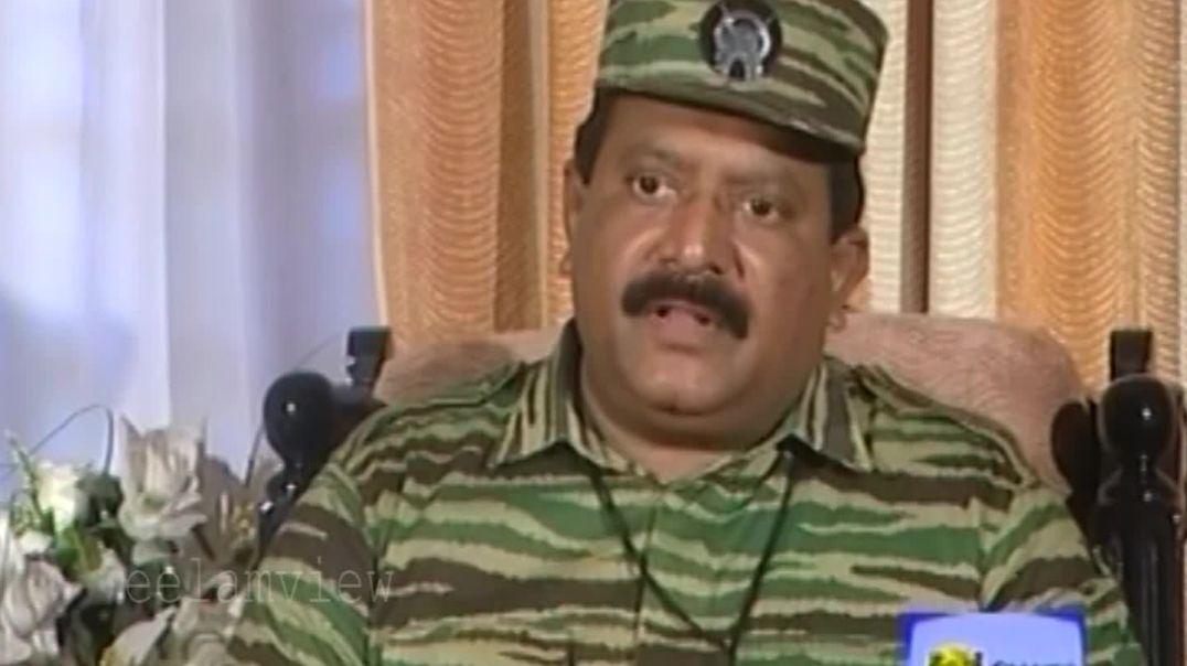 தலைவர் பிரபாகரன் விடுதலைத் தீப்பொறி பாகம்-8